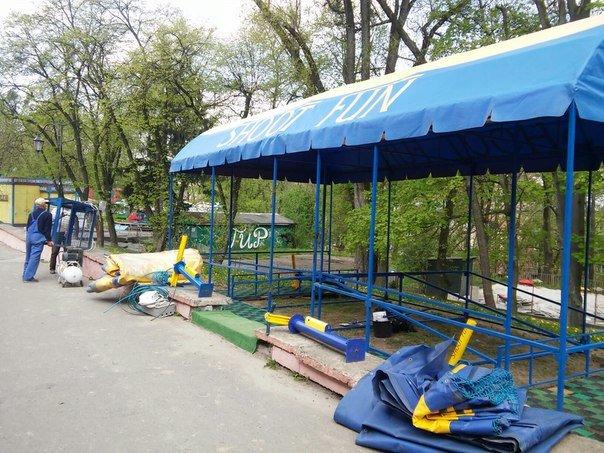 У неділю у Парку культури планують відкрити новий атракціон (ФОТО) (фото) - фото 2