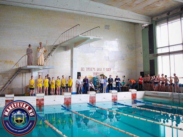 В Макеевке прошли студенческие соревнования по плаванию (фото) - фото 2
