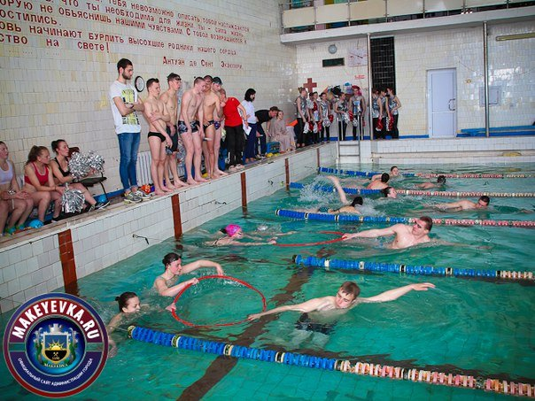 В Макеевке прошли студенческие соревнования по плаванию (фото) - фото 3