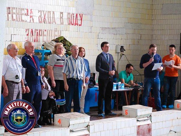В Макеевке прошли студенческие соревнования по плаванию (фото) - фото 1
