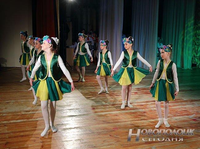 Как Новополоцк превратился в «Танцующий город» ( +фото) (фото) - фото 3