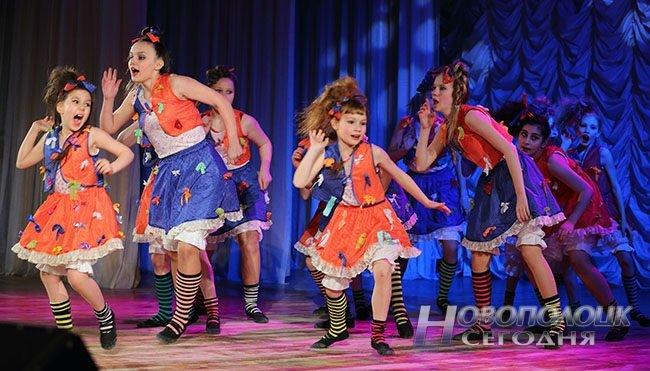 Как Новополоцк превратился в «Танцующий город» ( +фото) (фото) - фото 2