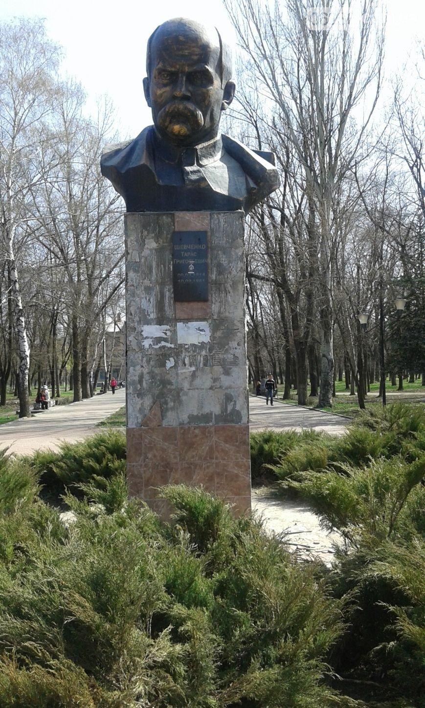 В Авдеевке отремонтируют памятник Тарасу Шевченко (ФОТО) (фото) - фото 1