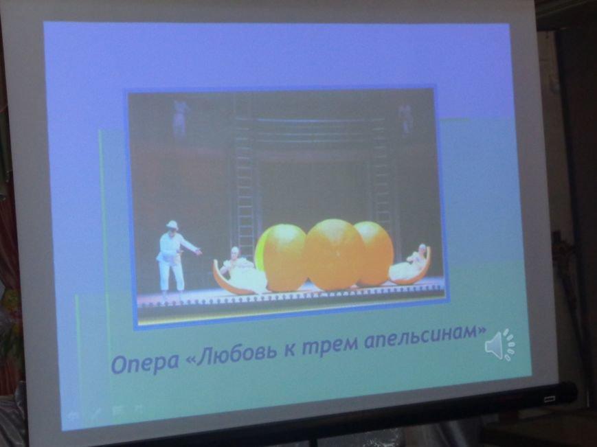 «Я должен снова видеть настоящие зимы и вёсны, вспыхивающие мгновенно…» - в Красноармейске (Покровске) состоялась экскурсия памяти, посвящённая Сергею Прокофьеву (фото) - фото 15