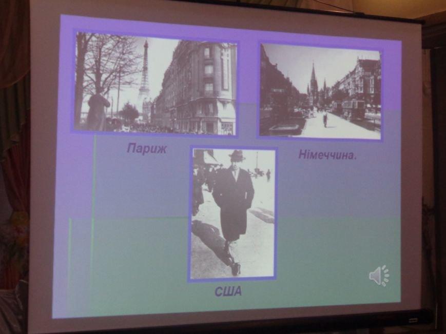 «Я должен снова видеть настоящие зимы и вёсны, вспыхивающие мгновенно…» - в Красноармейске (Покровске) состоялась экскурсия памяти, посвящённая Сергею Прокофьеву (фото) - фото 16
