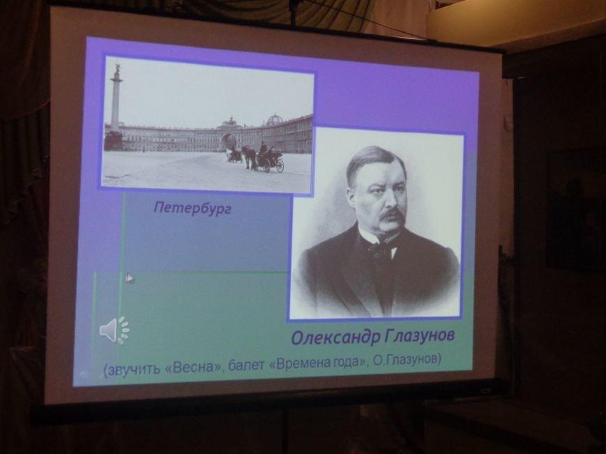 «Я должен снова видеть настоящие зимы и вёсны, вспыхивающие мгновенно…» - в Красноармейске (Покровске) состоялась экскурсия памяти, посвящённая Сергею Прокофьеву (фото) - фото 8