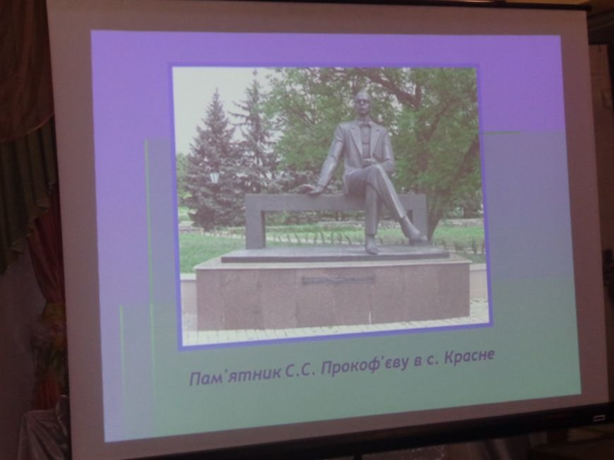 «Я должен снова видеть настоящие зимы и вёсны, вспыхивающие мгновенно…» - в Красноармейске (Покровске) состоялась экскурсия памяти, посвящённая Сергею Прокофьеву (фото) - фото 26