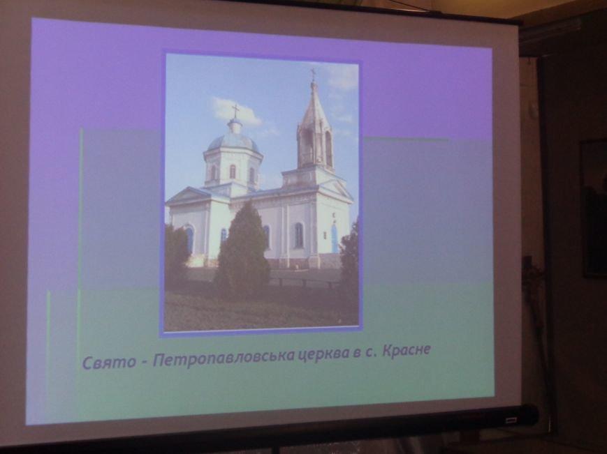 «Я должен снова видеть настоящие зимы и вёсны, вспыхивающие мгновенно…» - в Красноармейске (Покровске) состоялась экскурсия памяти, посвящённая Сергею Прокофьеву (фото) - фото 24
