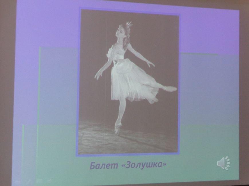«Я должен снова видеть настоящие зимы и вёсны, вспыхивающие мгновенно…» - в Красноармейске (Покровске) состоялась экскурсия памяти, посвящённая Сергею Прокофьеву (фото) - фото 20