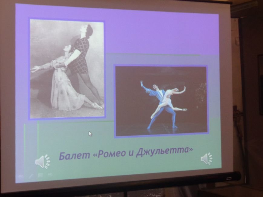 «Я должен снова видеть настоящие зимы и вёсны, вспыхивающие мгновенно…» - в Красноармейске (Покровске) состоялась экскурсия памяти, посвящённая Сергею Прокофьеву (фото) - фото 19