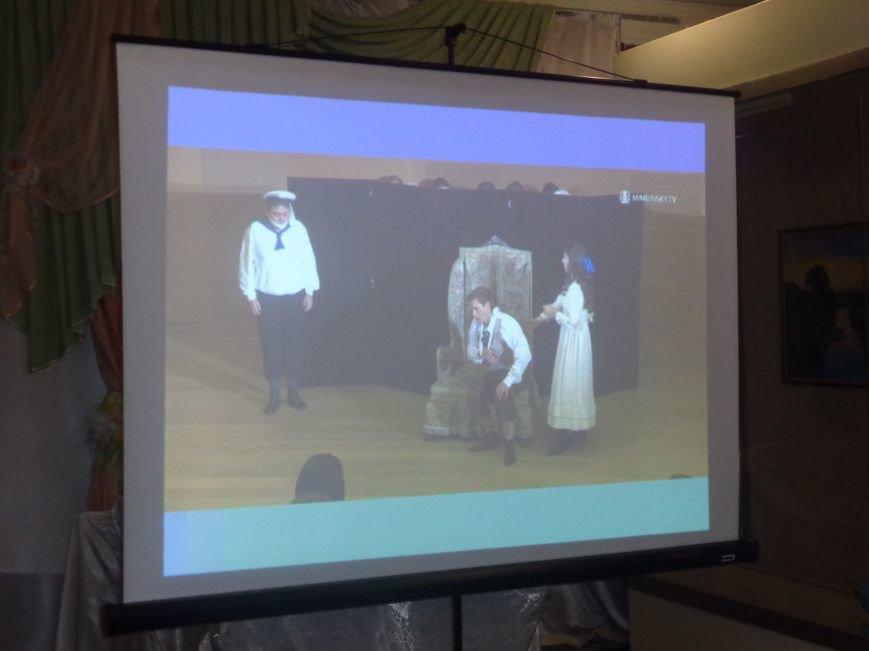 «Я должен снова видеть настоящие зимы и вёсны, вспыхивающие мгновенно…» - в Красноармейске (Покровске) состоялась экскурсия памяти, посвящённая Сергею Прокофьеву (фото) - фото 4
