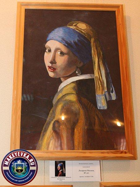 В Макеевке открылась выставка портретов-копий произведений известных художников (фото) - фото 3