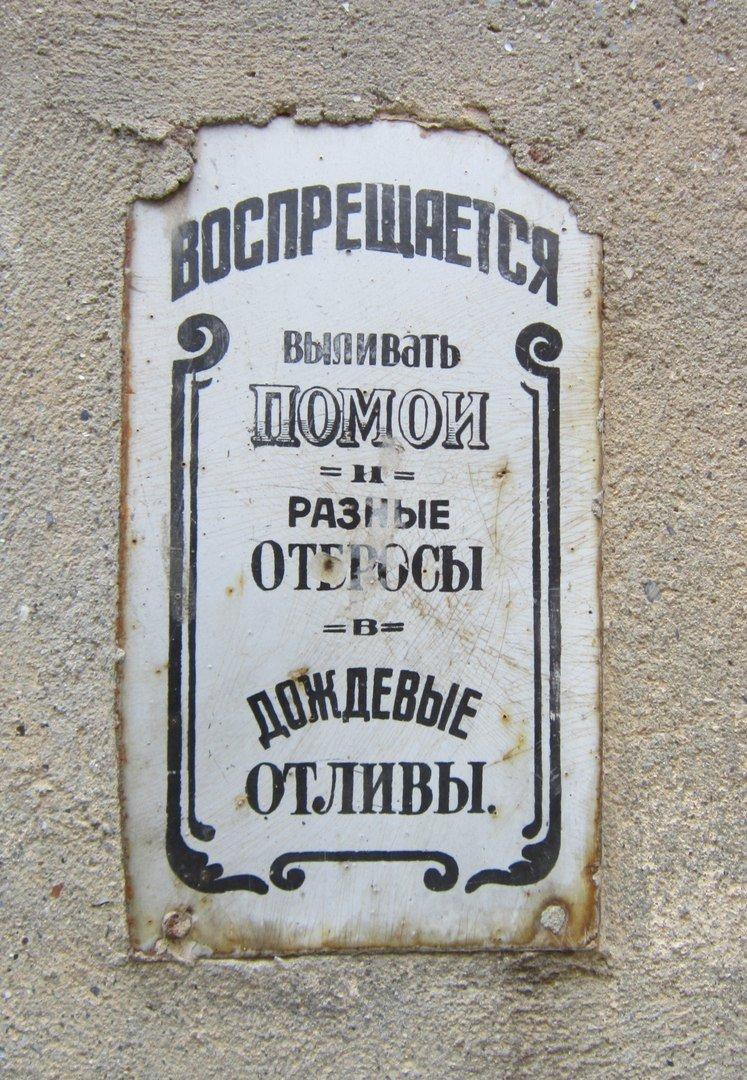 Одесса incognita: знаменитые дворики (ФОТО) (фото) - фото 3