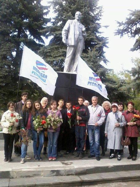 Back in the USSR: в Макеевке отмечали день рождения Ленина (фото) - фото 1