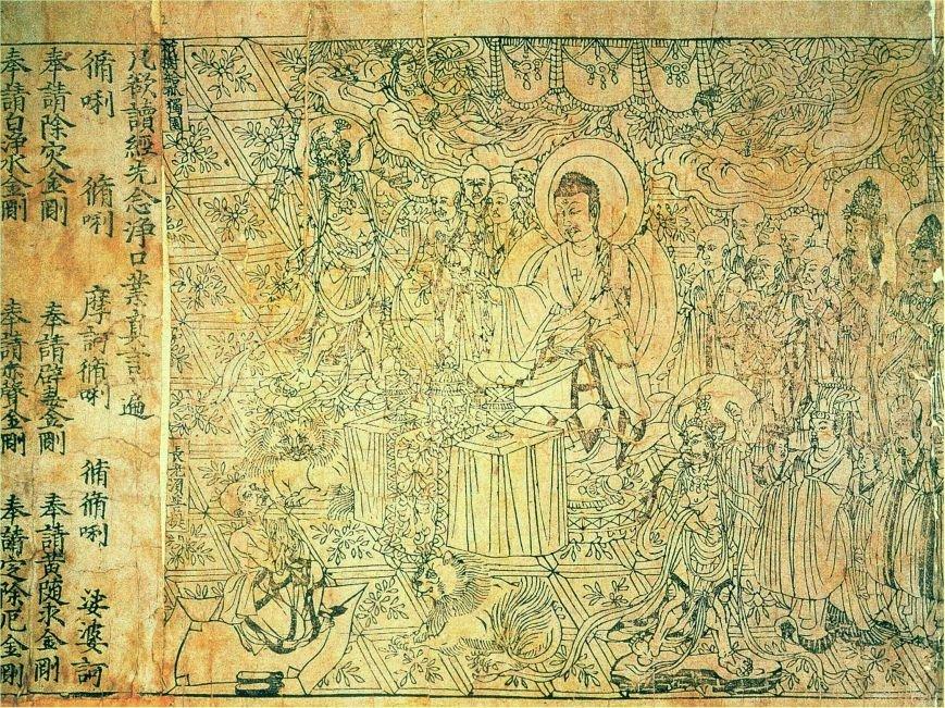 Самые древние книги в истории (фото) - фото 5