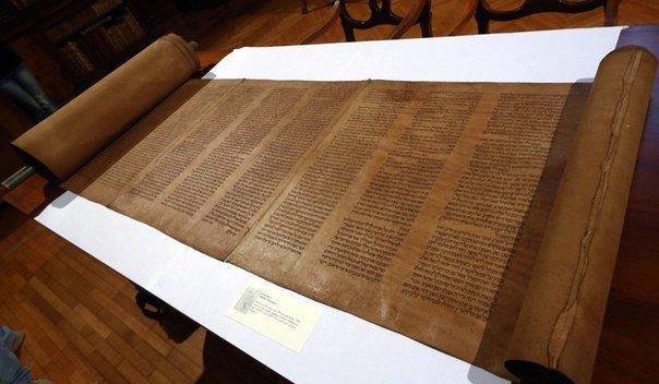 Самые древние книги в истории (фото) - фото 6