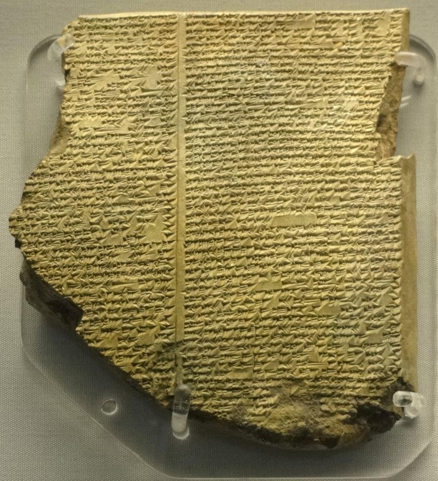Самые древние книги в истории (фото) - фото 1