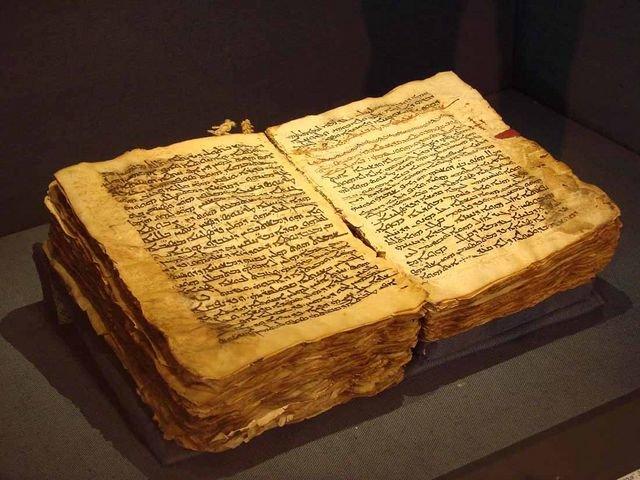 Самые древние книги в истории (фото) - фото 3