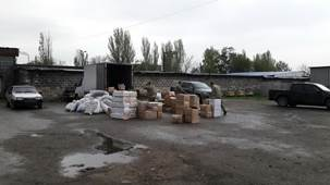 До «ДНР» не доехали две тонны бытовой химии и зажигалки на 120 тысяч (ФОТО) (фото) - фото 2