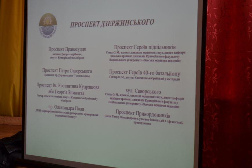 """Батальон """"Кривбасс"""": История уже переписана нашей кровью (ФОТО), фото-28"""