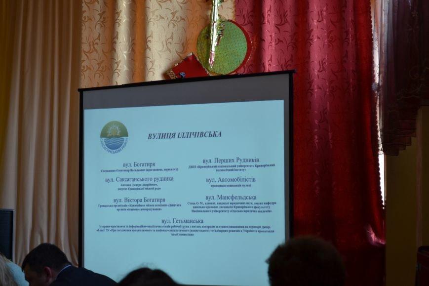 """Батальон """"Кривбасс"""": История уже переписана нашей кровью (ФОТО), фото-29"""