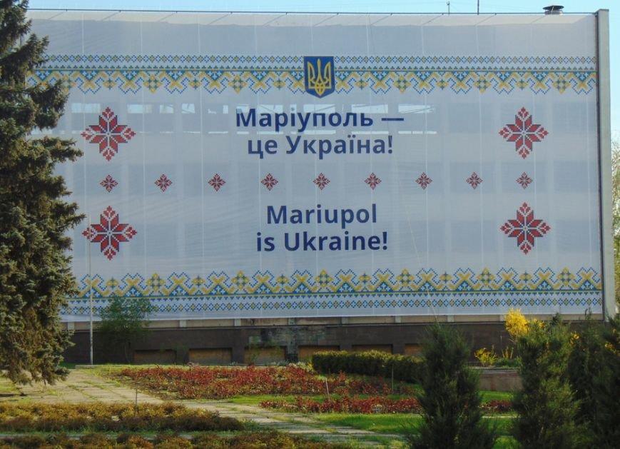 """Баннер """"Мариуполь - это Украина"""" закрыл половину фасада сгоревшего горсовета (ФОТО), фото-3"""