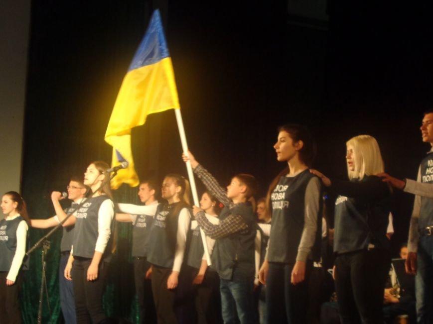 «Слава рідній Україні! Слава рідній землі!» - в Красноармейске (Покровске) прошло торжественное представление участников «Молодёжной лиги будущих полицейских» (фото) - фото 11