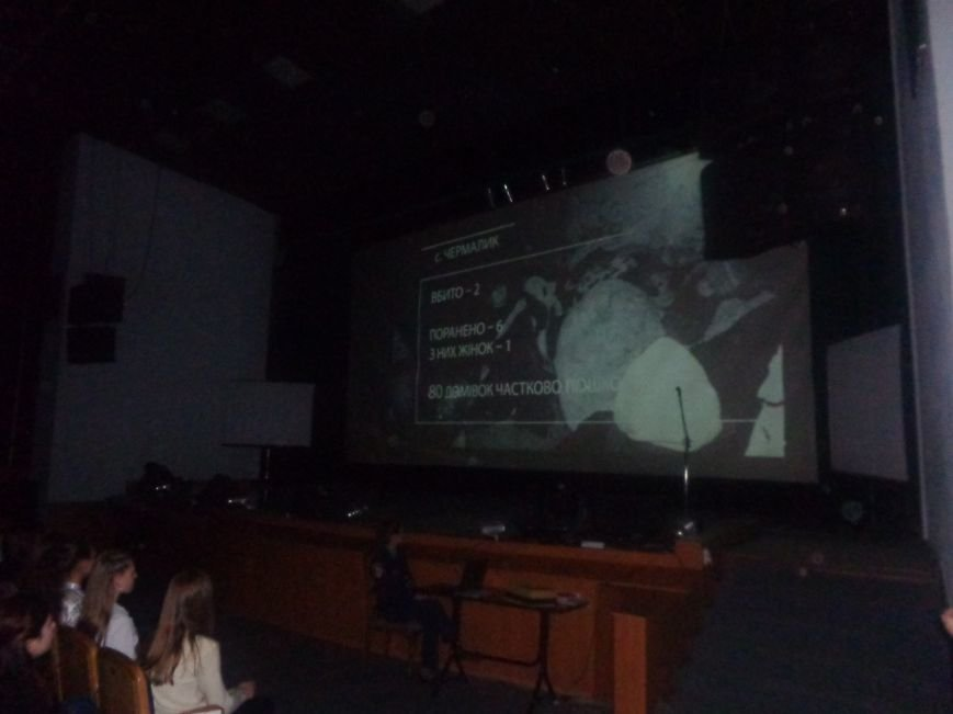 «Слава рідній Україні! Слава рідній землі!» - в Красноармейске (Покровске) прошло торжественное представление участников «Молодёжной лиги будущих полицейских» (фото) - фото 2