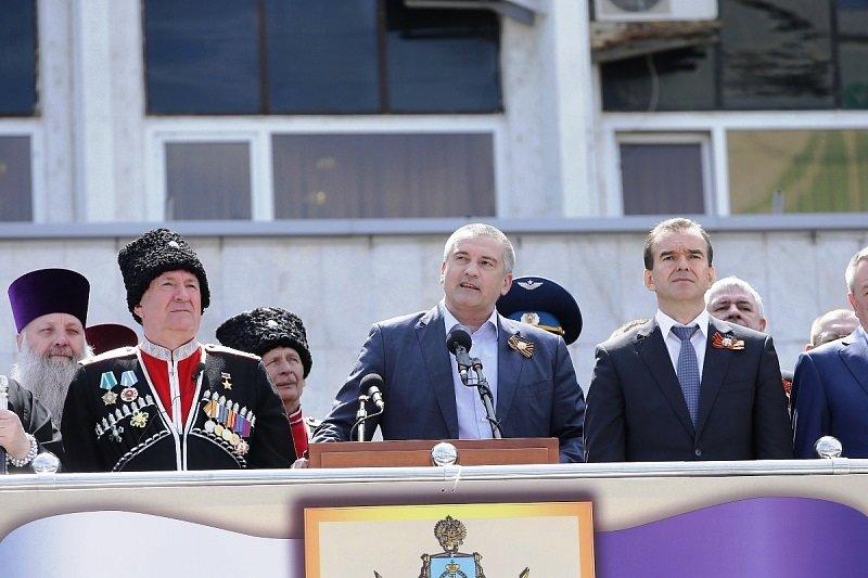 В Краснодаре  25-ю годовщину реабилитации казачества отметили парадом (фото) - фото 1