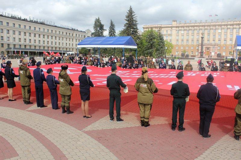 Кадеты прошли парадом по главной площади Белгорода, фото-11