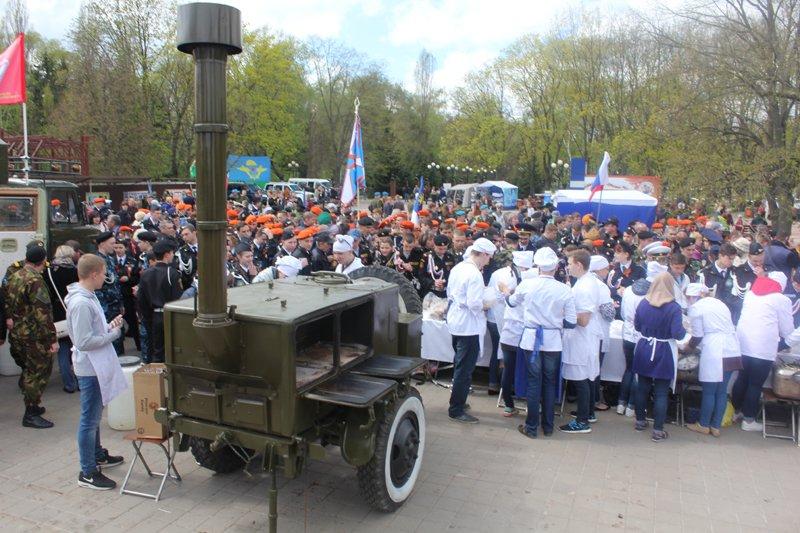 Кадеты прошли парадом по главной площади Белгорода, фото-14