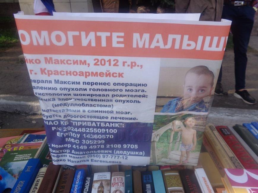 Студенты Красноармейска (Покровска) провели масштабную благотворительную акцию во имя спасения детской жизни (фото) - фото 3