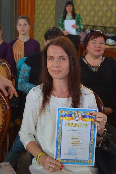 В Черноморске наградили победителей фотоконкурса