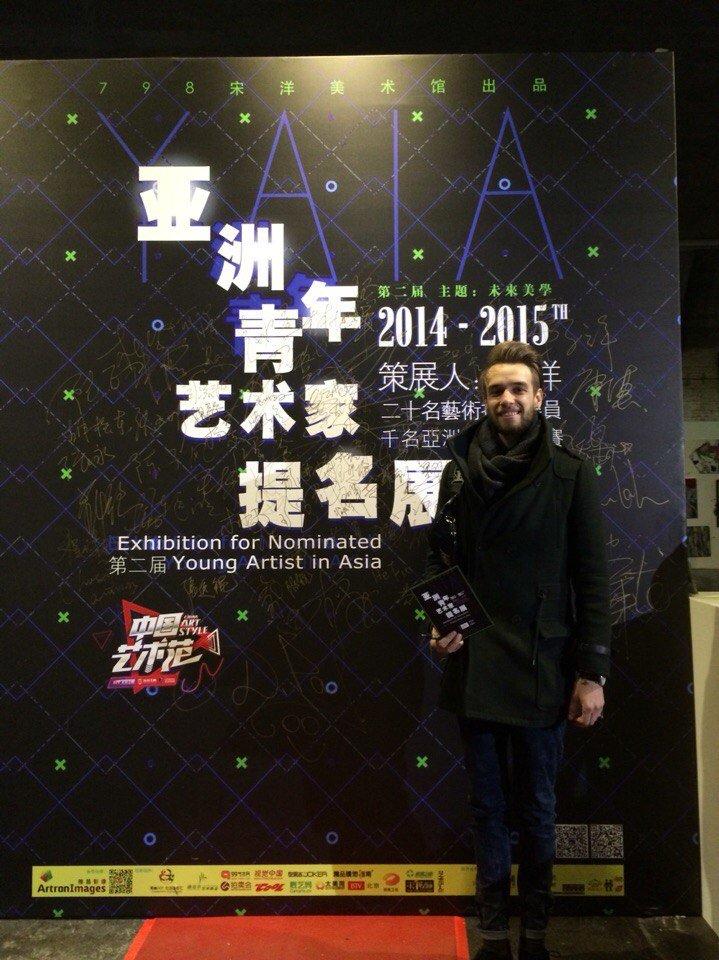 Черкащанин став героєм лав-сторі для «візитівки» міста в Китаї (ФОТО) (фото) - фото 2