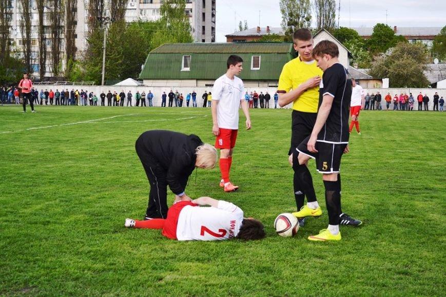 У Житомирі відкрили футбольний сезон, фото-4
