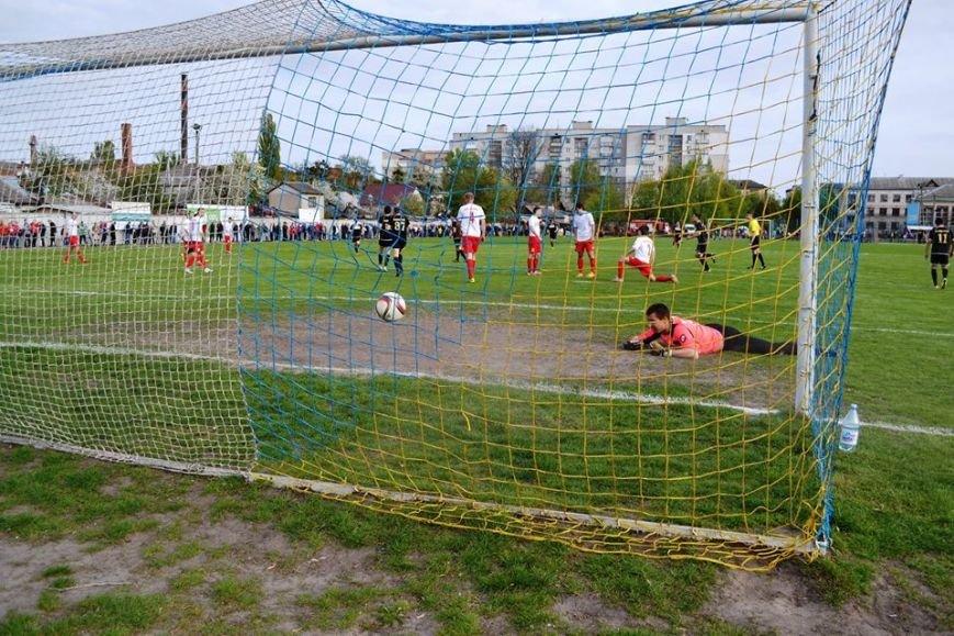 У Житомирі відкрили футбольний сезон, фото-1
