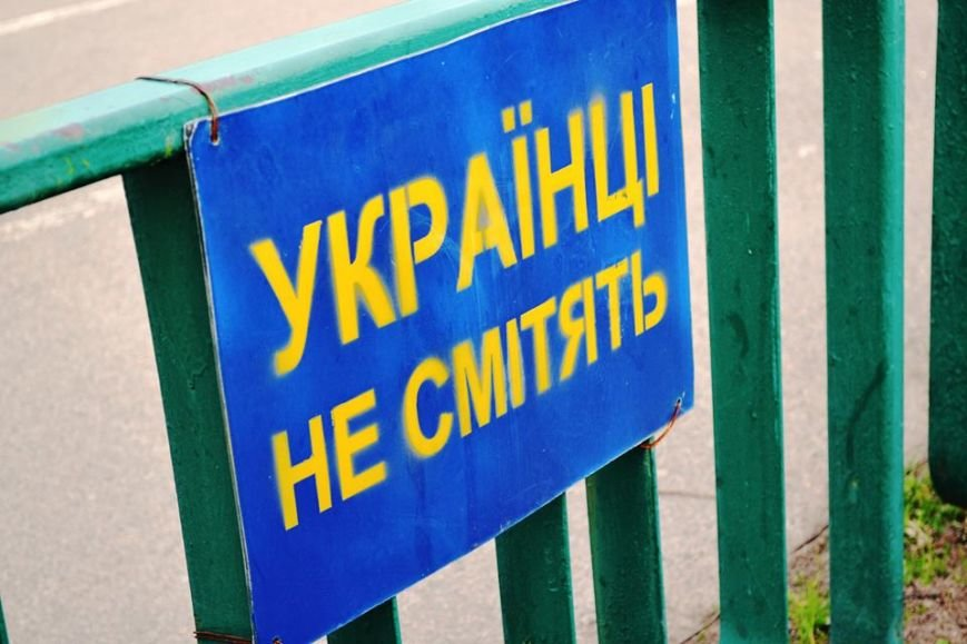 У Житомирі відкрили футбольний сезон, фото-7