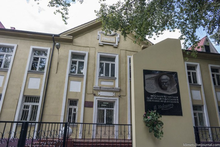 Под Одессой в школе обвалилась стена (ФОТО) (фото) - фото 1