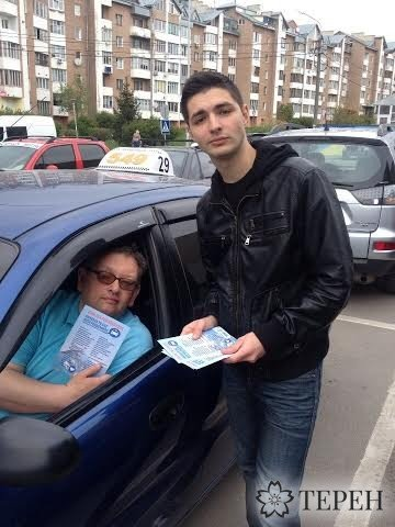 Тернополянам просто на вулиці допомагали вивчити англійську мову (фото) (фото) - фото 1
