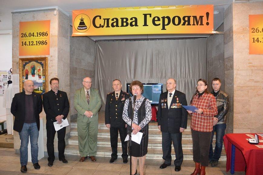 В Днепропетровске представили выставку, посвященную 30-летию Чернобыльской катастрофы (ФОТО), фото-1