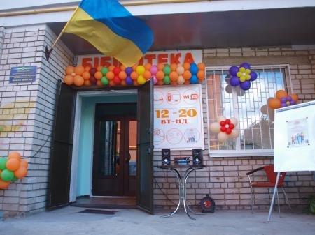 В Днепропетровске открыли молодежную библиотеку (ФОТО) (фото) - фото 1