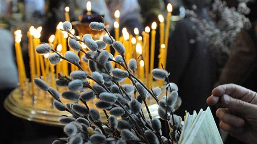 Праздник Входа Господня во Иерусалим или Вербного Воскресения отмечают сегодня православные всего мира (фото) - фото 2