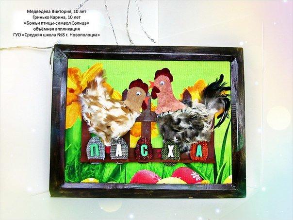 Онлайн-выставка детских работ «Пасхальные мотивы» приглашает новополочан и полочан (фото) - фото 3
