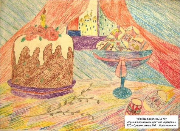 Онлайн-выставка детских работ «Пасхальные мотивы» приглашает новополочан и полочан (фото) - фото 2