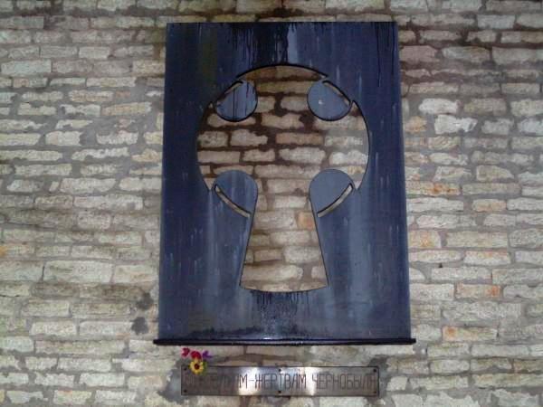 26 апреля в 13.00 в Псковском музее-заповеднике откроется выставка, посвящённая 30-летию со дня аварии на Чернобыльской АЭС. (фото) - фото 1