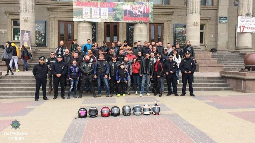 Тернополем проїхалась колона мотоциклістів (фото) (фото) - фото 1
