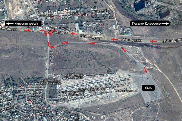 7c91a5b13664c15ae783446fab9fb70a Одесские велосипедисты перекрыли часть Трассы здоровья для автохамов