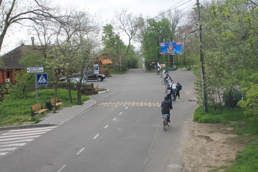 7f85e6de62b035c209f3e3c652dbfb3e Одесские велосипедисты перекрыли часть Трассы здоровья для автохамов