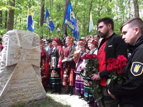 На Черкащині вшанування героїв Холодного Яру об'єднали патріотів (ФОТО) (фото) - фото 2