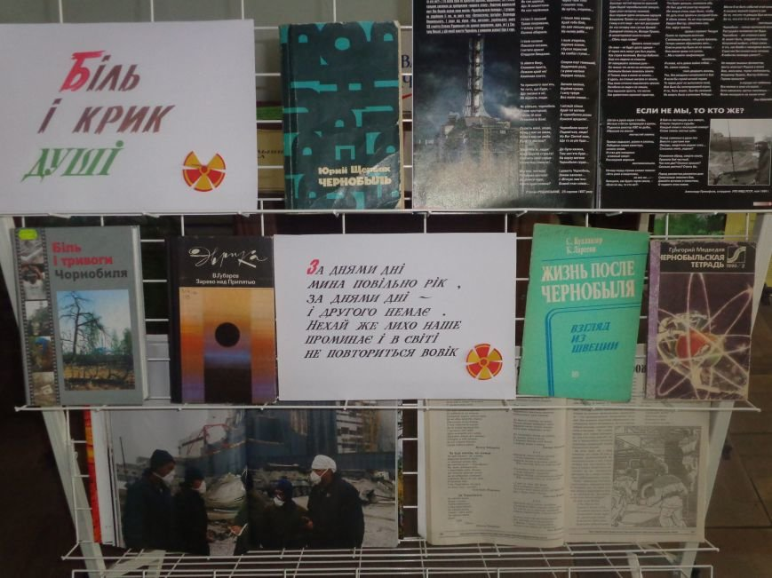 «Нашей планете хватит одного Чернобыля» - в Красноармейске (Покровске) почтили память жертв катастрофы на Чернобыльской АЭС (фото) - фото 19